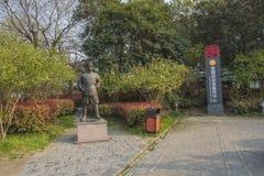 Xiong Chengji statue. Xiong Chengji 1887-1910, the late Qing Dynasty democratic revolutionaries. Word root, Jiangsu Oasis now Yangzhou people. Jiangnan artillery Stock Photography