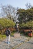 Xiong Chengji statue. Xiong Chengji 1887-1910, the late Qing Dynasty democratic revolutionaries. Word root, Jiangsu Oasis now Yangzhou people. Jiangnan artillery Stock Photos