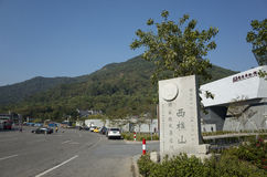 XiQiaoberg Toneel Royalty-vrije Stock Foto's