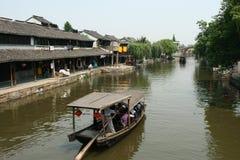 Xitang Stadt Stockfotografie
