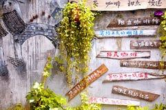 Free Xitang Town China Stock Images - 102293054