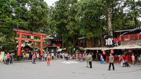XITOU in TAIWAN Lizenzfreies Stockbild