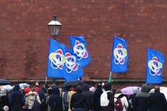 XIX青年时期和学生世界节日在莫斯科 库存照片