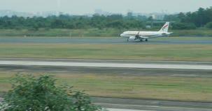 Xizang Airline landing Suangliu airport, China