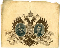 XL Old Antique Paper Texture. Scan of old document. With two-headed eagle, russian kings portraits. Grunge texture for your design. Realistic torn edges Stock Photography
