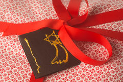 Xmas gift Stock Photo