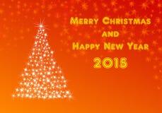 Xmas och nytt år 2015 royaltyfri illustrationer