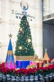 Xmas tree. In hotel lobby Stock Photos