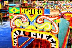 Xochimilco III stock afbeelding