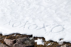 Xoxoxo meaning Hugs And Kisses written  in the snow Royalty Free Stock Photography