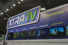 XTRA TV satellite provider company booth Royalty Free Stock Photo