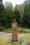 Xu Xiake Statue Stock Photos