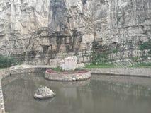 Xuankongsi水池 图库摄影