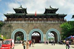 The Xuanwu Gate Stock Photo