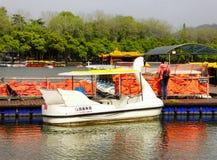 Xuanwu Lake sightseeing Boats dock. Sightseeing Boats dock on Xuanwu Lake in nanjing city jiangsu province China Stock Image
