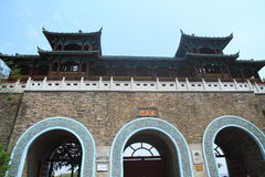 Xuanwu port, Nanjing, Kina Arkivbilder