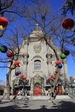 Xuanwumen Cathedral in Beijing. First built in 1605 and rebuilt in 1904, it is the earliest Catholic church in Beijing. At present, masses conducted by more than Stock Images