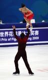 Xue Shen en Hongbo Zhao (CHN) royalty-vrije stock foto's