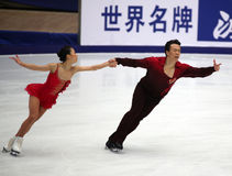 Xue Shen et Hongbo Zhao (CHN) Photos stock