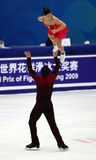 Xue Shen and  Hongbo Zhao (CHN) Royalty Free Stock Photos