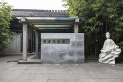 Xue Tao museum in wangjiang park,chengdu,china Stock Photos