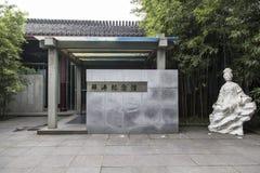 Xue Tao museum in wangjiang park,chengdu,china Royalty Free Stock Image