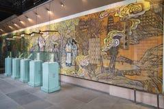 Xue Tao museum in wangjiang park,chengdu,china Royalty Free Stock Photo