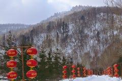 Xuecun intryck Arkivbild