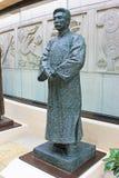 Xun de Lu Image libre de droits