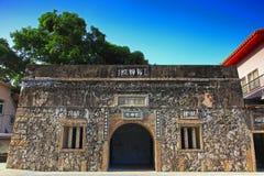 Xun Fang Fort Stock Photography