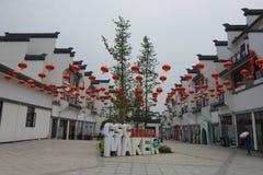 Xun Yulong River in Hunan, China künstlerische Stadt Lizenzfreies Stockfoto