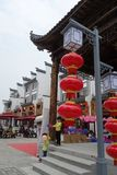 Xun Yulong River in Hunan, città artistica della Cina Immagine Stock Libera da Diritti
