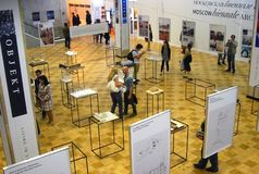XVII International Biennale of Architecture. MOSCOW, RUSSIA - MAY 25: XVII International Biennale of Architecture and Design in the Central Artists House in Stock Photos