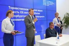 XX圣彼得堡国际经济论坛(SPIEF 2016年俄罗斯)得到了他的邮票 免版税库存照片