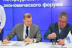 XX圣彼得堡国际经济论坛(SPIEF 2016年俄罗斯)得到了他的邮票 免版税库存图片