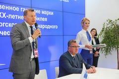 XX Świątobliwy Petersburg międzynarodowy ekonomiczny forum dostać jego znaczek pocztowego (SPIEF 2016 Rosja) Zdjęcia Stock