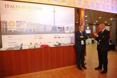 XX Świątobliwy Petersburg międzynarodowy ekonomiczny forum (SPIEF 2016 Rosja) W pawilonie Włochy Zdjęcie Stock