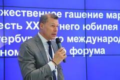XX il forum economico internazionale di San Pietroburgo (SPIEF Russia 2016) ha ottenuto il suo francobollo Fotografia Stock