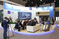 XX internationales Wirtschaftsforum SPIEF St Petersburg Russland 2016 der Stand des AIRR Lizenzfreie Stockfotos