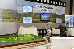 XX internationales Wirtschaftsforum St Petersburg (SPIEF Russland 2016) der Stand der Region von Nischni Nowgorod oblast Lizenzfreies Stockfoto