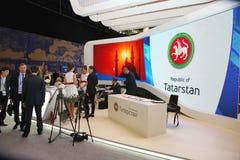 XX internationales Wirtschaftsforum St Petersburg (SPIEF Russland 2016) Stand der Republik von Tatarstan Lizenzfreie Stockfotografie