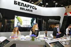 XX Saint Petersburg international economic forum ( SPIEF 2016 Russia ). stand of the Republic of Belarus Royalty Free Stock Photo
