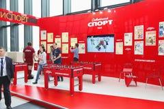XX St Petersburg internationellt ekonomiskt forum (SPIEF Ryssland 2016) ställningen av den sovjetiska sporten Royaltyfri Foto