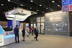 XX St Petersburg internationellt ekonomiskt forum (SPIEF Ryssland 2016) ställningen av regionen av Leningrad oblast Arkivfoto