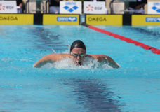 XXIIe MEETING INTERNATIONAL DE NATATION ARENA Stock Image