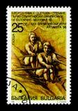 XXVI夏天奥运会,亚特兰大1996年, serie,大约1996年 免版税库存图片