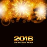 Y2015-11-26-19 Royalty Free Stock Photos