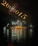 2014 y 2015 con los fuegos artificiales Imagen de archivo