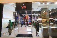 Y3 shop in hong kong Stock Photos