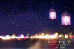 Ya di Marhaban ramadhan Saluto di Ramadan Kareem sul fondo vago con la bella lanterna araba illuminata royalty illustrazione gratis